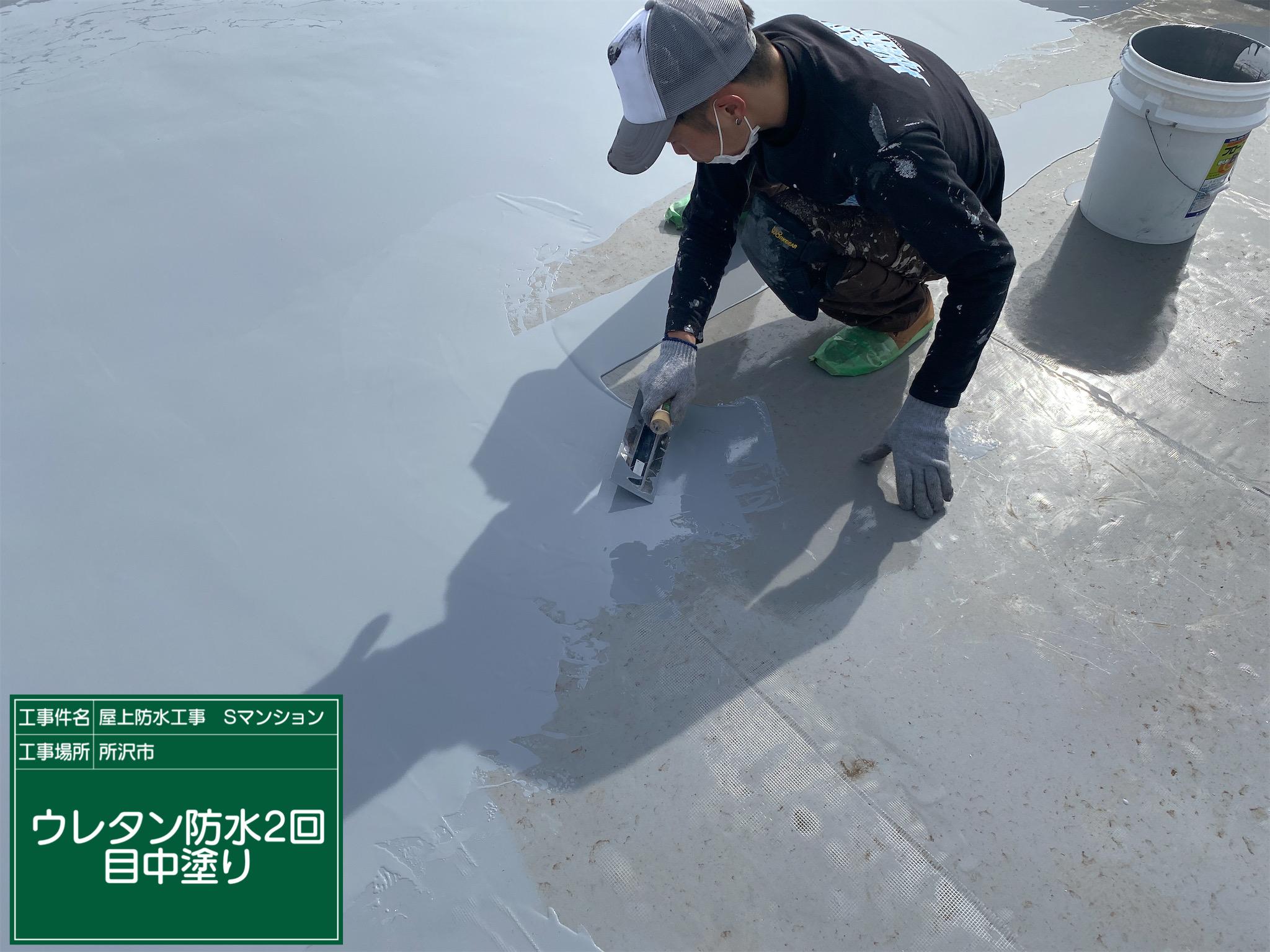 所沢市エリアで塗装・屋根・防水の工事なら|株式会社ホソダ